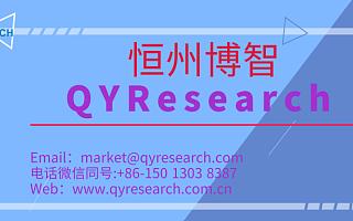 2020年全球与中国初级食品加工机械行业发展现状及前景预测分析报告