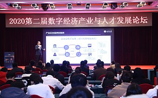 """火币大学于佳宁:2021年将进入""""产业区块链2.0""""时代 五大趋势助力区块链应用加速落地"""