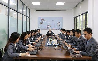 无锡宜兴市高新技术企业认定条件-90万元扶持资金