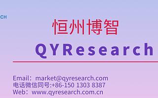 2020年全球与中国高频射频识别嵌体行业发展现状及前景预测分析报告