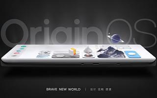 vivo 发布全新操作系统 OriginOS,回归本原设计