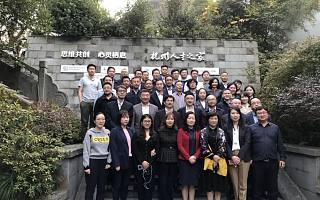 贝壳社正式成为杭州高新区(滨江)生物医药创新联盟理事单位