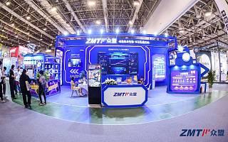 众盟科技受邀参加第27届中国国际广告节,助力企业构建营销新生态