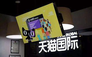 """天猫国际加速海外品牌触达中国消费者,知舟集团助你""""一键入驻"""""""