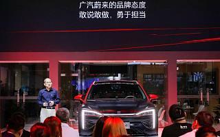 广汽蔚来携全新 007S 系列亮相广州车展