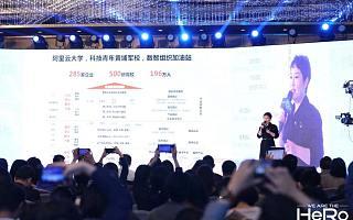 北森 2020 未来人才管理论坛启幕:洞察 HR 变革转型的中国智慧