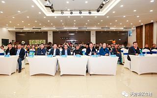 2020蓉漂人才荟走进重庆理工大学  蒲江·丹棱专场推介会成功举办