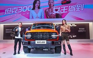 长城汽车四大品牌亮相2020广州车展丨一线车讯