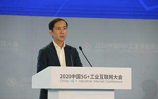 阿里董事长张勇:关于工业互联网的四点体会