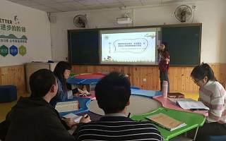立足课堂  融合社会——成都天府新区特殊教育学校开展集体教研活动