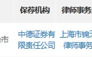 汉鑫科技精选层申报材料获受理 与华为合作建设人工智能创新中心