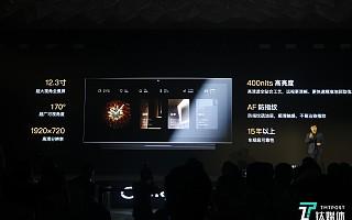 """5G智能中控与开放系统相继发布,智能家居的最终形态将是""""预知化体验"""""""