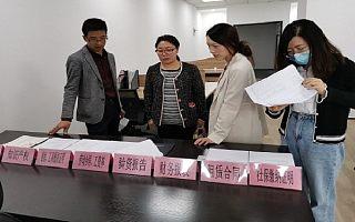 江苏省新产品新技术鉴定申请要求-一对一服务