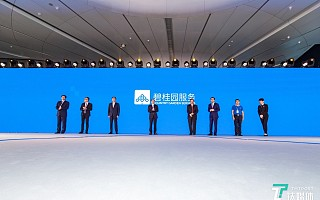 """碧桂园服务正式发布""""国际领先的新物业服务集团""""企业愿景丨钛快讯"""