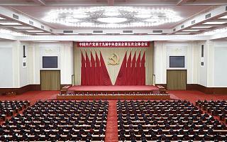 天府新区掀起传达学习党的十九届五中全会精神热潮