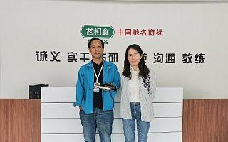 江苏省高新技术企业培育入库申请复审-一对一服务