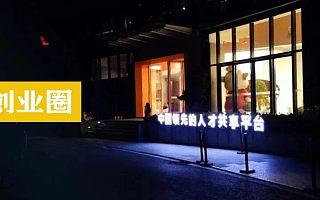 河南为何要全力支持一家「骗子公司」在豫发展?