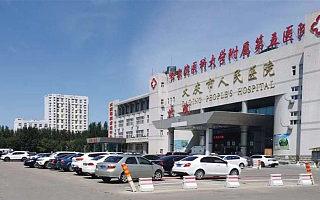 阿里云参与大庆市智慧停车建设,数字化改造近7万个停车位