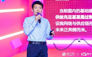 亦联资本合伙人赵午:借力消费需求的爆发,撬动供应链模式升级