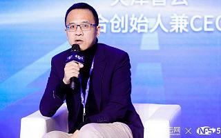 天泽智云CEO孙昕:未来的竞争不在显性世界,而是在隐性世界