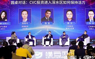 远翼投资合伙人杨俊:制造链与供应链的细分市场下隐藏着出海机会