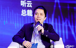 听云总裁赵宇辰:企业一定要创新,但创新不是目的