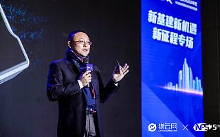 GOFUN科技CEO谭奕:从共享汽车到汽车共享,科技赋能智慧出行可持续发展