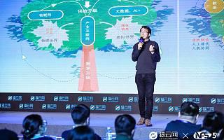 梧桐树资本创始合伙人董玮亮:人力成本提升和产品价格下降交叉点,就是创投的机会