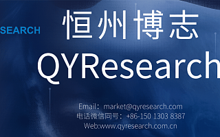 2020-2026全球与中国碳化铌粉市场现状及未来发展趋势