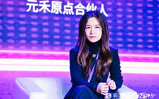 """元禾原点合伙人米菲:创业不能止步于做一个""""网红品牌"""""""