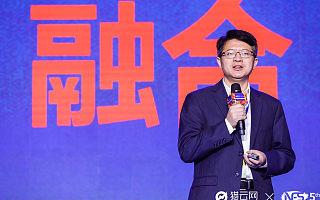 晓羊集团创始人&CEO周林:教育信息2.0时代,需要从IT思维转向DT思维