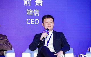 箱信CEO俞萧:数字化物流的价值,降本、应用、风控授信