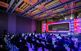 创投圈齐聚FUS猎云网2020年度电商产业新势力峰会,解密行业新势力