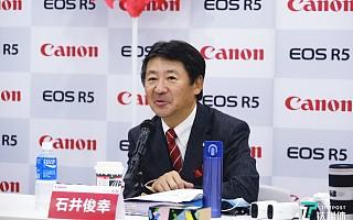 佳能中国副总裁石井俊幸:面对市场挑战,佳能将基于影像技术开辟新赛道