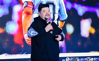 熊猫传媒创始人申晨:五个营销方向,抓住新经济时代创业脉搏