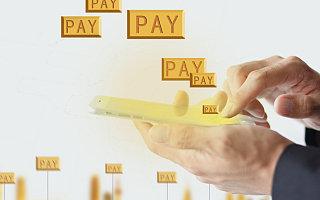 [1205创精选]蚂蚁获新加坡数字银行运营牌照,苏州数字人民币试点开始