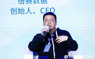 倍赛数据创始人、CEO杜霖:中台本质是一个产生复用能力的IT设施