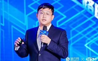 中国科学院半导体研究所研究员张韵:在化合物半导体方向上寻求突围