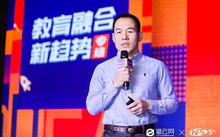 小盒科技CMO张民健:教育产业互联网的改造,必须回归校内教学