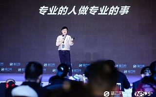 VPHOTO创始人兼CEO曹玉敏:未来,短视频营销是大势所趋
