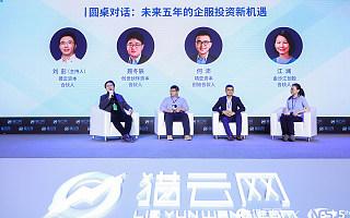 靖亚资本创始合伙人何沛:创业和投资都应坚持长期主义,不能追着风口跑