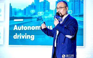 黑芝麻智能CMO杨宇欣:自动驾驶人工智能芯片竞争,不仅要拼算力,更要打造核心IP