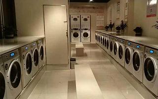 从扫码洗衣入手,爱沃洗希望用共享洗衣赋能更多本地生活