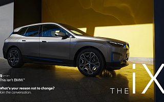 宝马新 iX,全面颠覆消费者对电动车的旧有认识