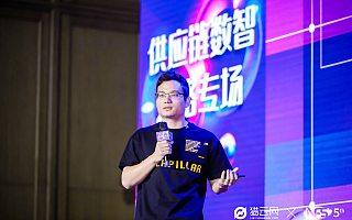 六膳门创始人哈楠:用数字化能力赋能餐饮连锁企业