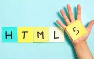 想转行从事武汉HTML5前端开发,先看看你适不适合?