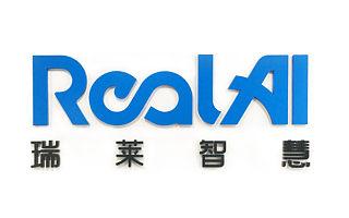 """驱动AI产业""""第二增长曲线"""",清华系RealAI发布首个企业级隐私保护机器学习平台与升级版AI模型杀毒软件"""