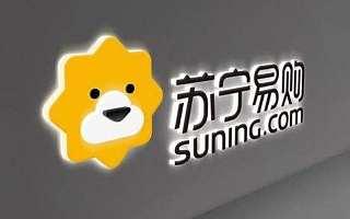 苏宁回应质押集团全部股权给阿里:正常商业合作,对经营无影响 钛快讯