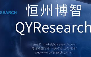 2020-2026全球及中国巨磁阻(GMR)传感器行业研究及十四五规划分析报告