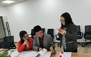 江苏省工程研究中心申请评分-一对一服务